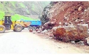 Sismo que tuvo epicentro en Arequipa se sintió en Satipo, Huancavelica y Ayacucho